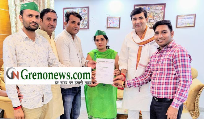 KAVITA BHATI APPOINTED AS PRESIDENT WOMEN WING KISAN EKTA MANCH- GRENONEWS