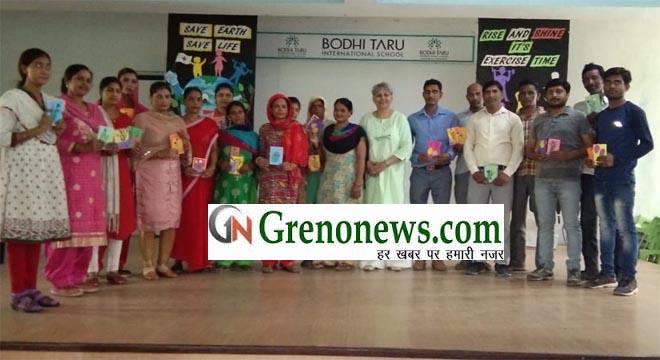 LABOUR DAY CELEBRATED IN BODHI TARU SCHOOL- GRENONEWS