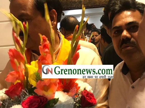 DR. MAHESH SHARMA ASSURED HOME BUYERS - GRENONEWS