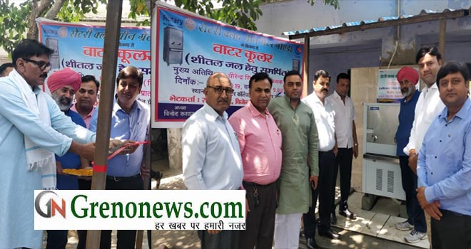 ROTARY CLUB GREEN GREATER NOIDA INSTALLED WATER COOLER IN KISAN INTER COLLEGE - GRENONEWS