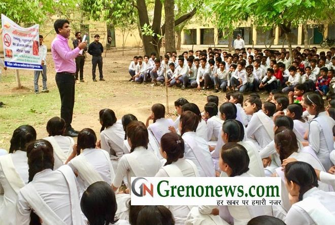 UMMED - SOCIAL ORGANISATION CANCER AWARENESS PROGRAM - GRENONEWS