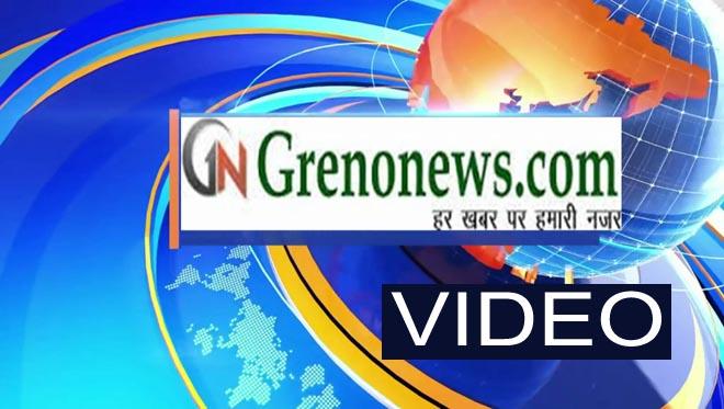 GRENONEWS VIDEO