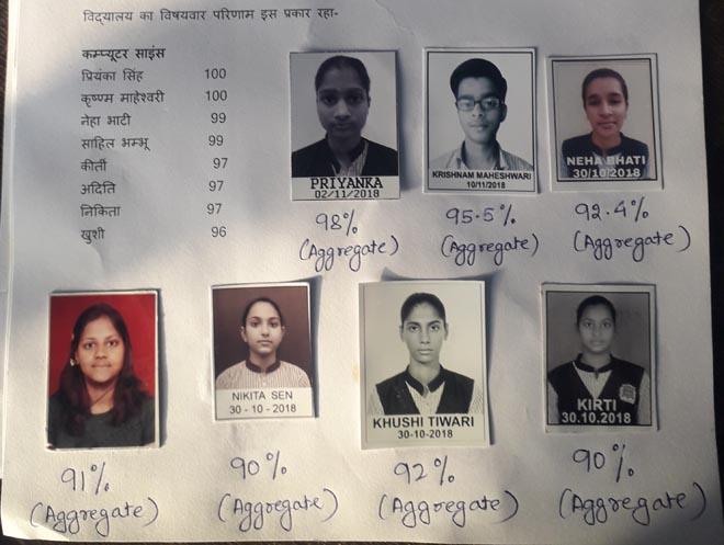 cbse 10th result dharam public school
