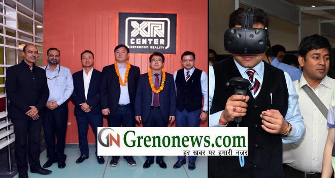 Inauguration of 1st XR center in India at G.L. Bajaj - Grenonews