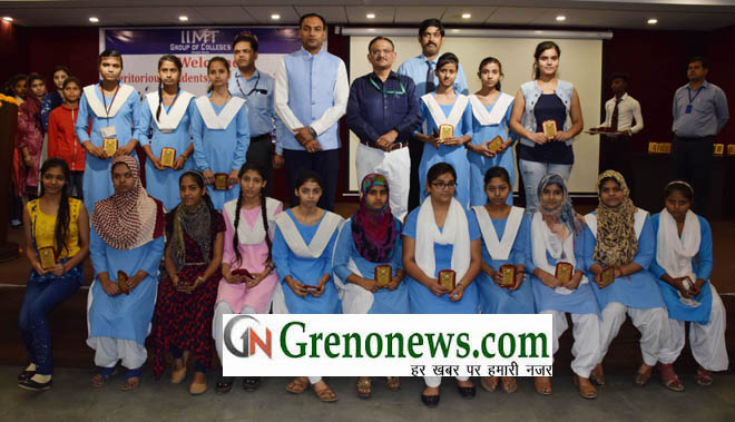 iimt college facilitate cbse board topper students- Grenonews