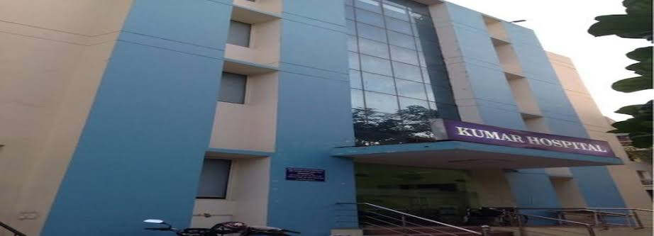 Kumar hospital