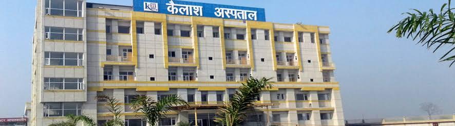 Kailash hospital