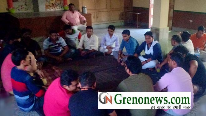 YOUTHS WILL PROTEST AGAINST CORRUPTION- GRENONEWS