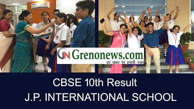 cbse 10th result jp international school