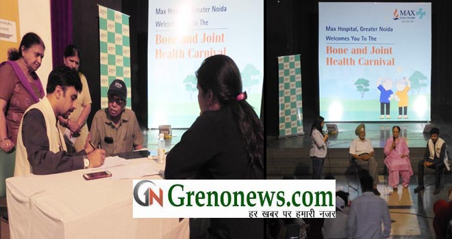 BONE AND JOINT HEALTH CARNIVAL CELEBRATED BY MAX HOSPITAL GREATER NOIDA- GRENONEWS