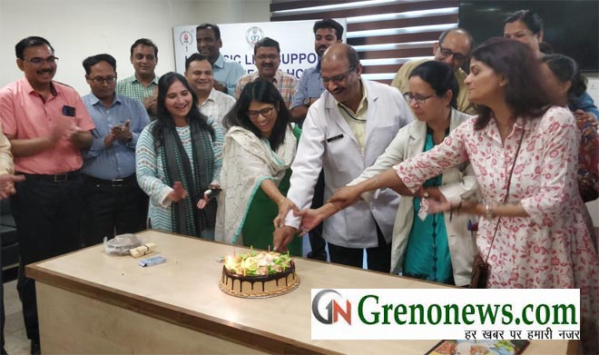 medical college will start from august 2019 in greater noida - grenonews