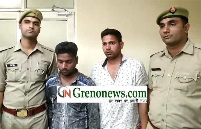 Nephew arrested in murder case - Grenonews