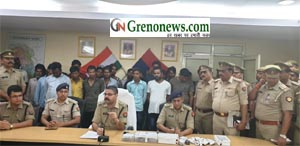 OPERATION ROBERTS HUNT BY NOIDA POLICE - GRENONEWS