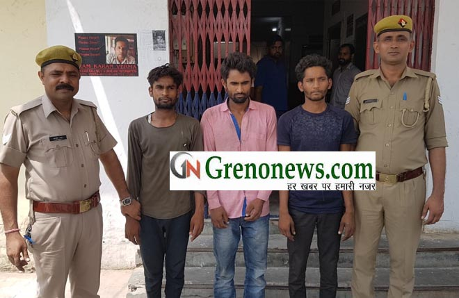 ACCUSED BROTHERS ARRESTED BY DADRI POLICE- GRENONEWS