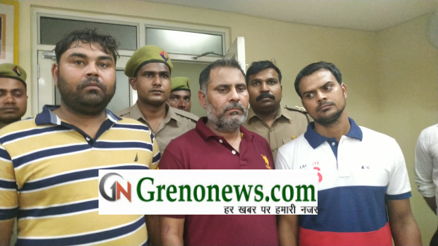 Crime in noida, samajwadi party,murder case