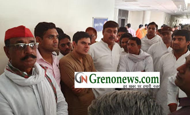 SAMAJWADI PARTY LEADERS PROTEST AGAINST BAD LAW AND ORDER- GRENONEWS