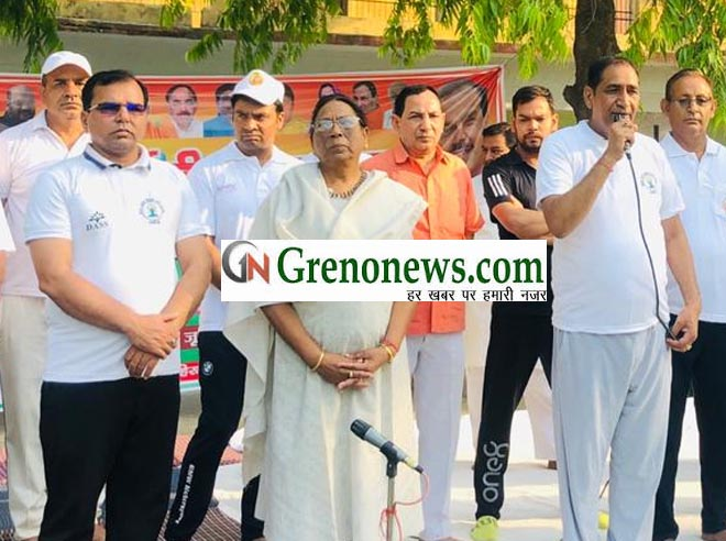 YOGA DAY CELEBRATED IN DADRI