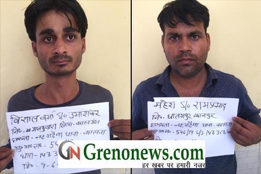 accused victim