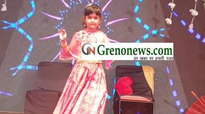 GREATER NOIDA GIRL DOING WELL IN KATHAK DANCE - GRENONEWS