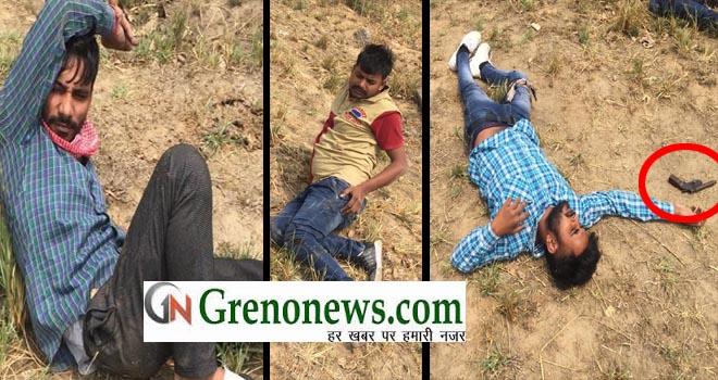 THREE CRIMINAL OF MIRCHI GANG INJURED IN ENCOUNTER DONE BY STF NOIDA- GRENONEWS