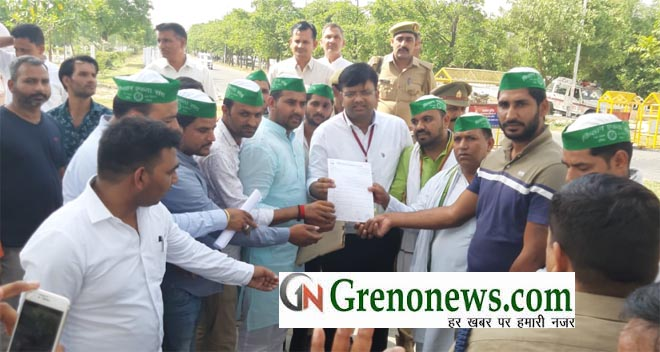 kisan ekta sangh protest up cm visit to greater noida- Grenonews