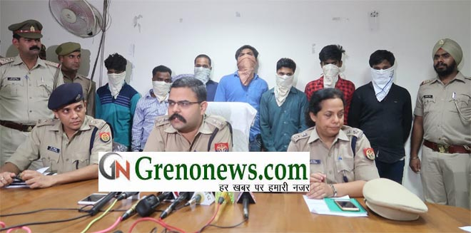 SEVEN RAPE ACCUSED ARRESTED BY NOIDA POLICE - GRENONEWS