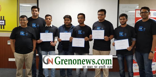 GLOBAL CHALLENGE 2019 ORGANISE IN GALGOTIA UNIVERSITY - GRENONEWS
