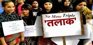 Triple-Talaq-Bill-2019