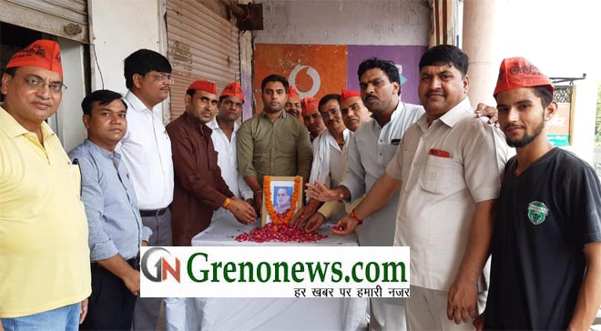 SAMAJWADI PARTY ORGANISED 12th DEATH ANNIVERSARY OF EX PM CHANDRASHEKHAR - GRENONEWS