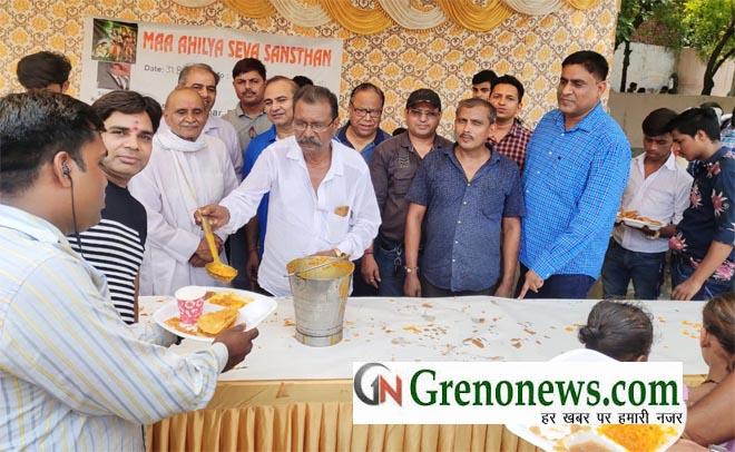 BHANDARA PROGRAM ORGANISED BY MAA AHILYA SEWA SANSTHAN - GRENONEWS