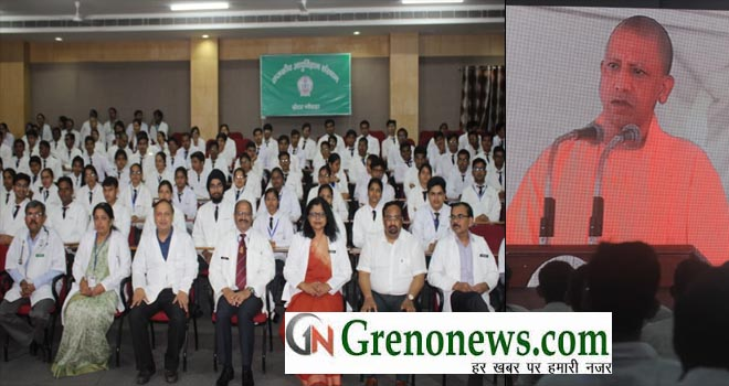 CM YOGI ADDRESS TO MBBS STUDENTS OF GIMS GREATER NOIDA BY VIDEO CONFERENCING- GRENONEWS