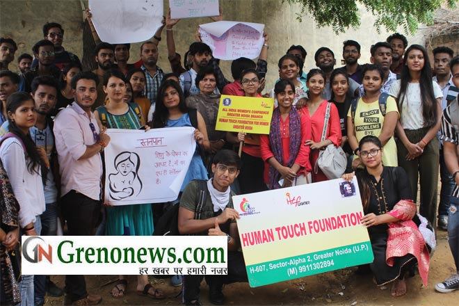 HUMAN TOUCH FOUNDATION AWARENESS PROGRAM ON BREAST FEEDING AND NUTRITION - GRENONEWS