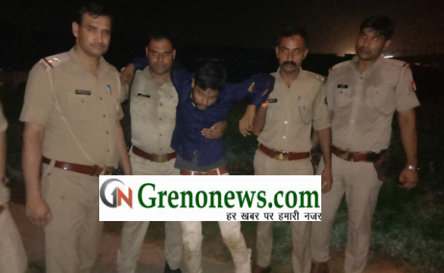 Cab lootera injured in police encounter - Grenonews