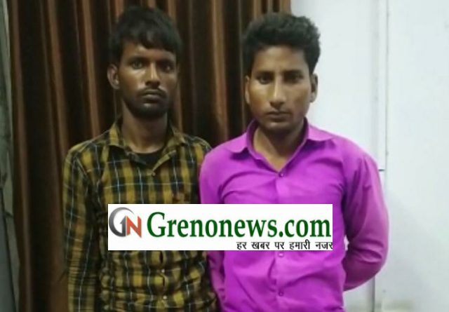 Up stf noida unit arrested rewarded bawariya - Grenonews