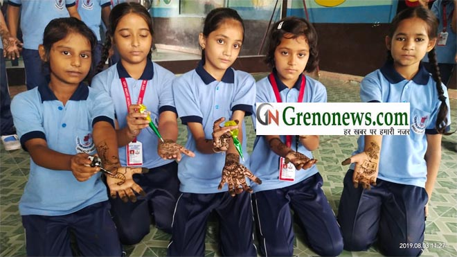 MEHNDI COMPETITION ON TEEJ MAHOTSAV IN CITY HEART ACADEMY - GRENONEWS
