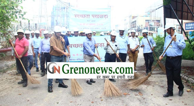 CLEANLINESS MOVEMENT BY NTPC- GRENONEWS