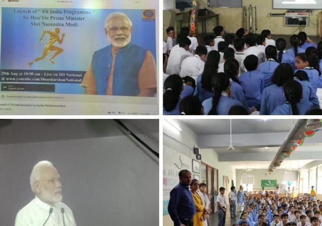 NATIONAL SPORTS DAY CELEBRATED IN SAMSARA SCHOOL- GRENONEWS