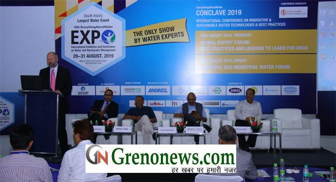 South Asia's Largest Water Event, Marked the Presence of International Delegates: 16 th Everythingaboutwater EXPO Inaugurated On a Memorable- GRENONEWS