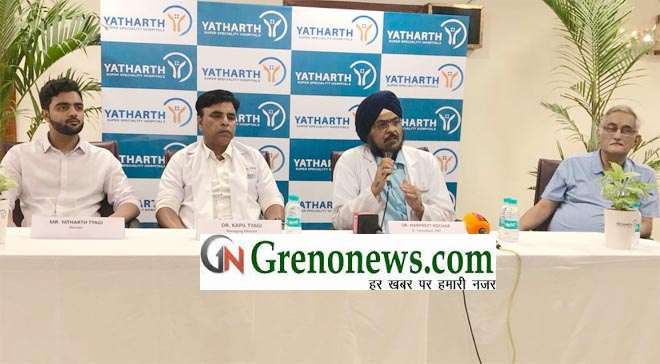 Cochlear implant surgery in Yatharth Super Speciality Hospital Greater Noida- Grenonews