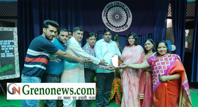 APNA JANHIT SAMITI FACILITATED TEACHERS - GRENONEWS