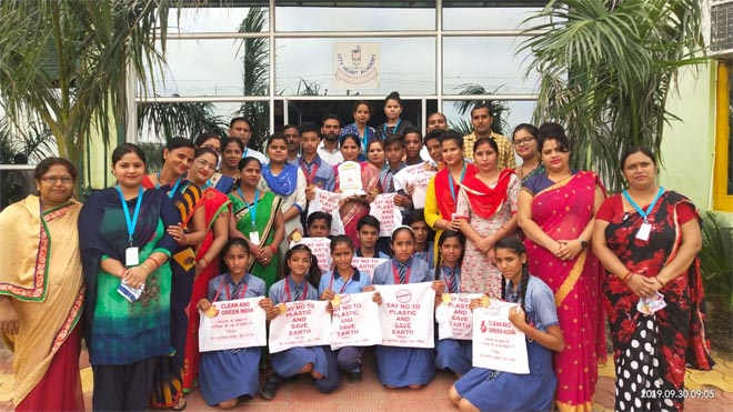 CITY HEART ACADEMY STUDENTS TAKE OATH NO PLASTIC