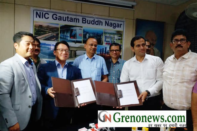 DENSE FOREST WILL BE DEVELOPED IN NOIDA BY MIYAWAKI CONCEPT - GRENONEWS