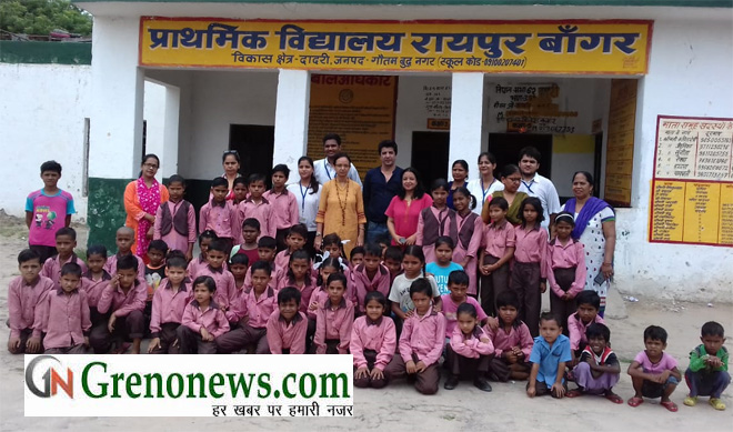 GALGOTIA COLLEGE OF ENGINEERING PARTICIPATING UNNAT BHARAT ABHIYAN OF GOVERNMENT OF INDIA - GRENONEWS