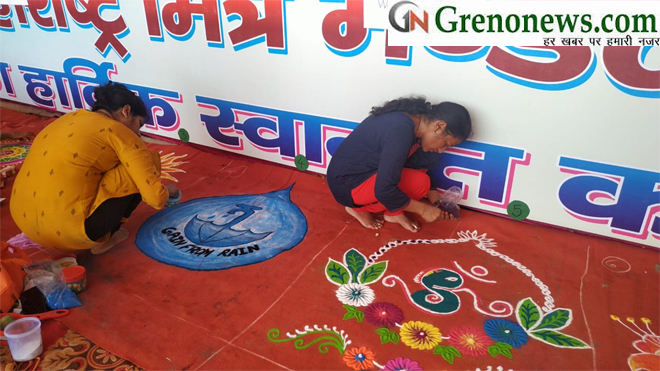 RANGOLI COMPETITION IN GANESH UTSAV 2019