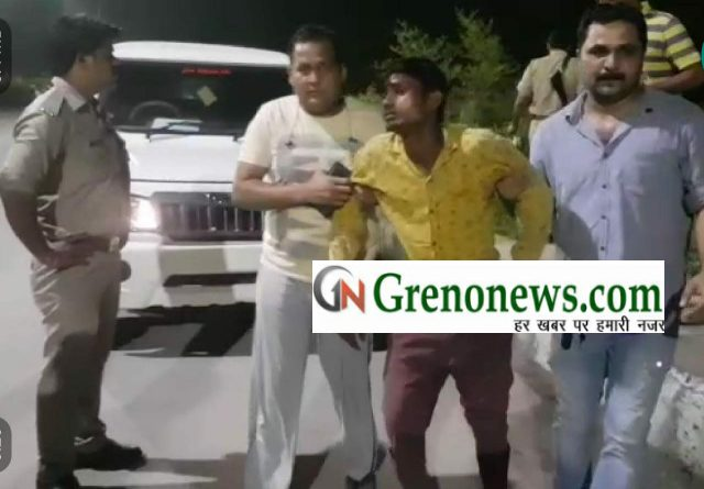 A rewarded criminal injured in police encounter in Noida - Grenonews