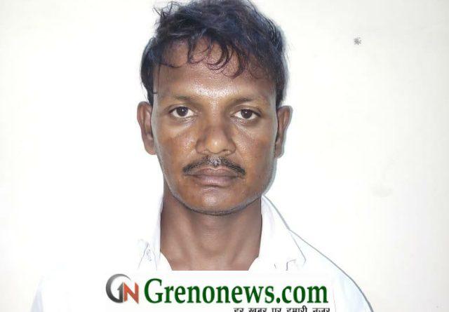 Up stf noida unit arrested rewarded bawariya - Grenonews