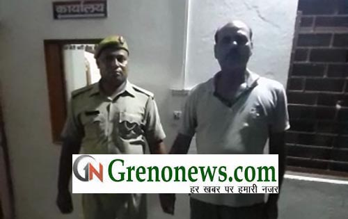 REWARDED CRIMINAL ARRESTED BY NOIDA STF BETA 2 POLICE