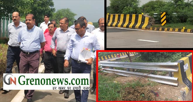 INSPECTION OF YAMUNA EXPRESSWAY BY CEO YAMUNA AUTHORITY DR. ARUNVEER SINGH - GRENONEWS