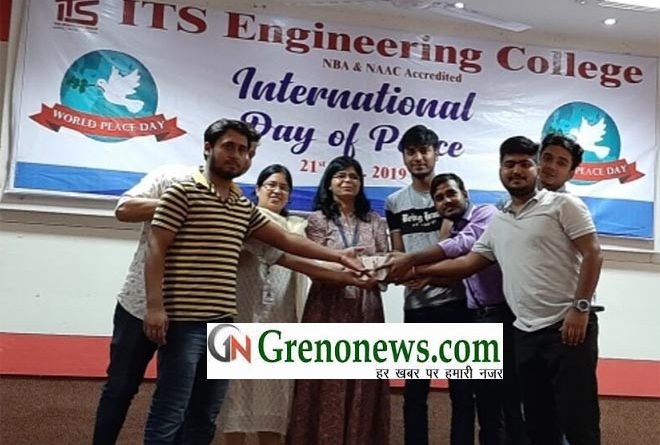 WORLD PEACE DAY CELEBRATED IN ITS ENGINEERING COLLEGE - GRENONEWS