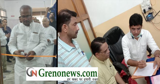 ITS DENTAL COLLEGE OPENED SATELLITE CLINIC IN SECUNDERABAD BULANDSHAHR - GRENONEWS
